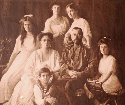rodzina Romanowów